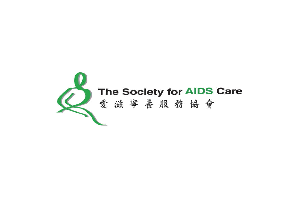 The Society for AIDS Care 香港愛滋寧養服務協會招聘-01.png