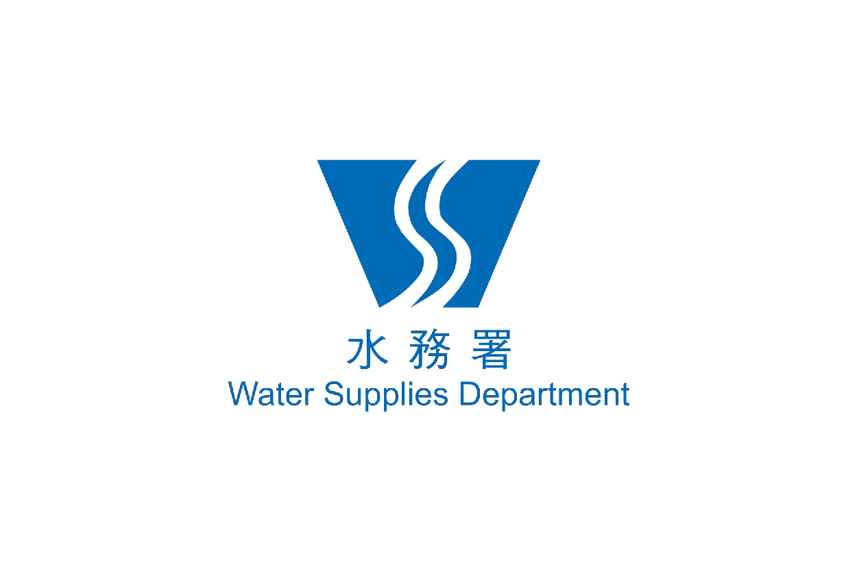 Water Supplies Department 香港水務署招聘-01.png