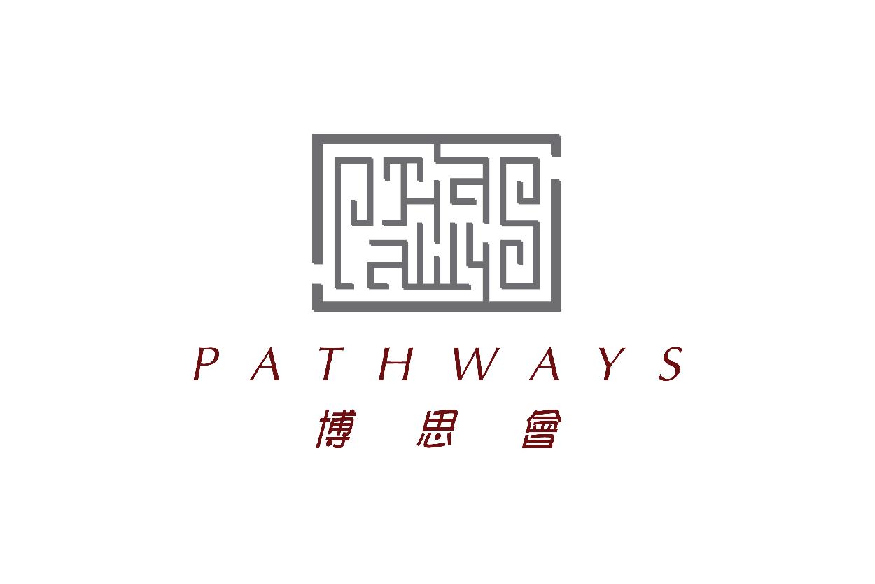 The Pathways Foundation Limited 博思會(香港)招聘-01.png