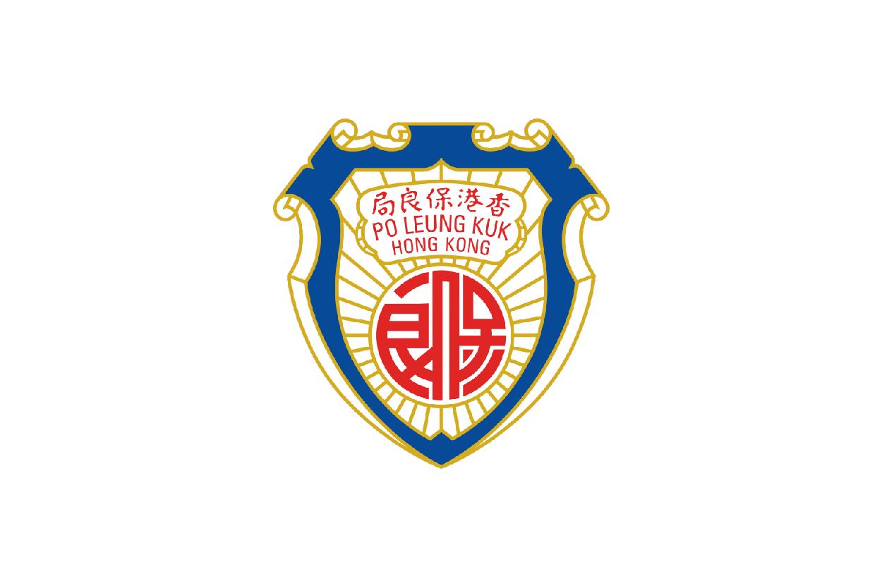 保良局(香港)招聘-01.png