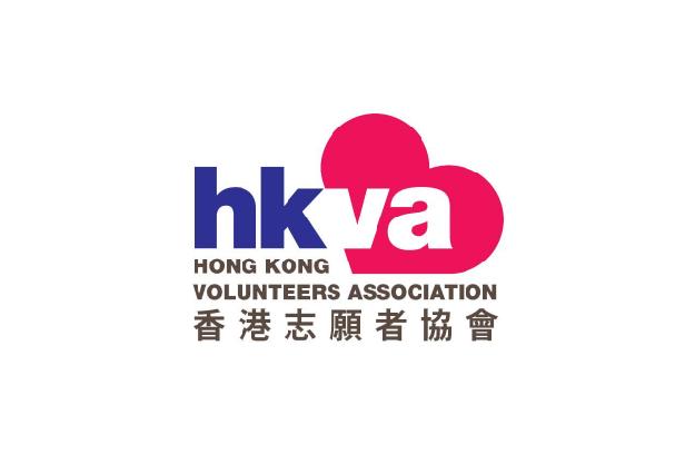 HONG KONG VOLUNTEERS ASSOCIATION 香港志願者協會招聘 -01.png