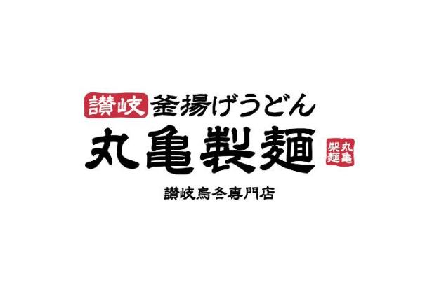 丸龜製麵(香港)招聘-01.png