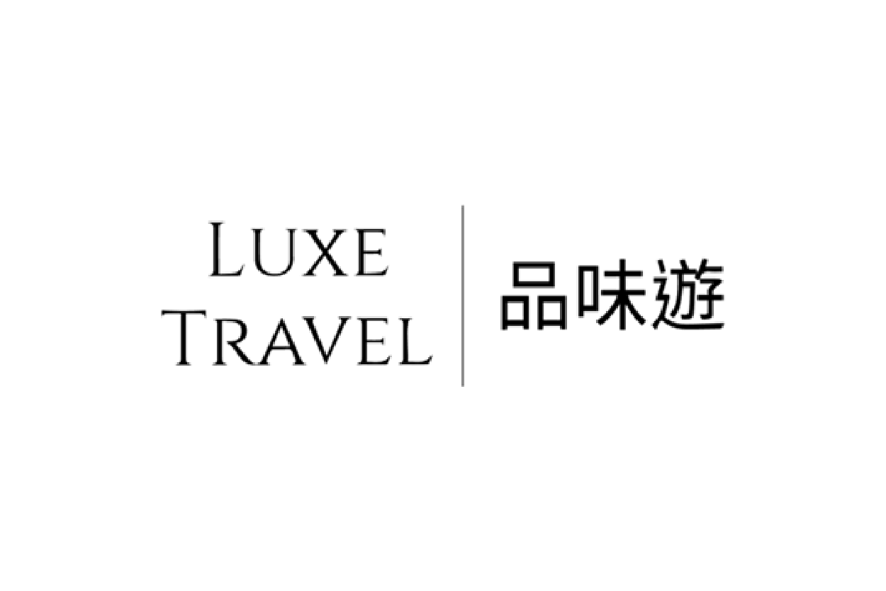 Luxe Travel Limited 香港招聘-01.png