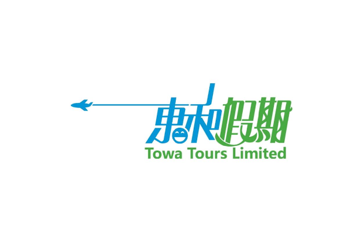 TOWA TOURS LTD 香港招聘-01.png