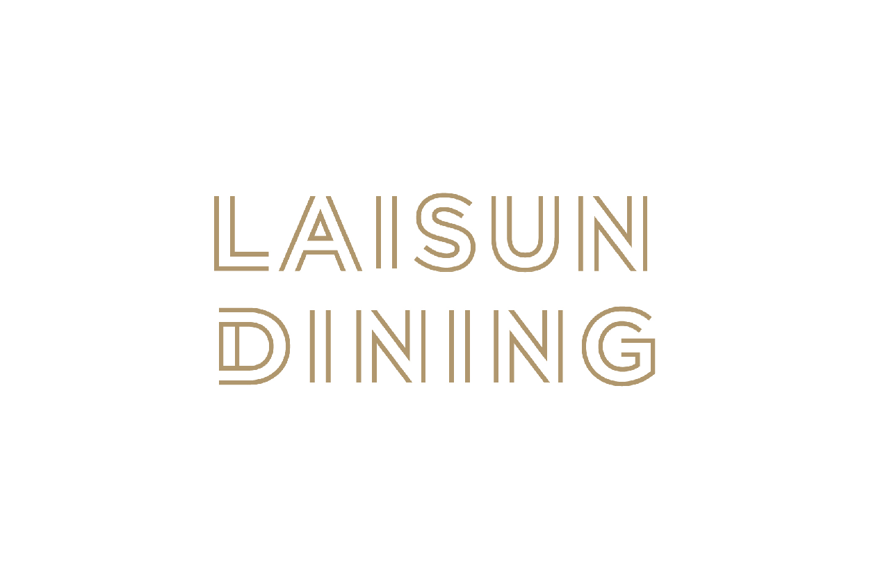 LAI SUN DINING LIMITED 香港招聘-01.png