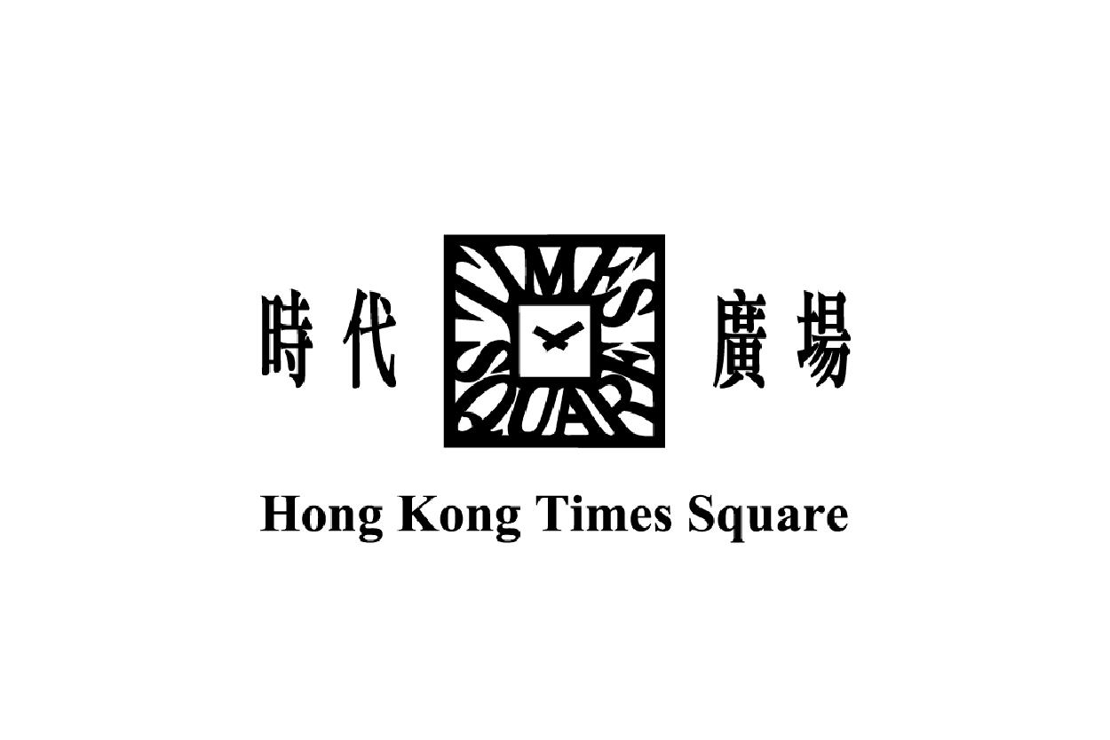 TIMES SQUARE LTD 時代廣場招聘-01.png