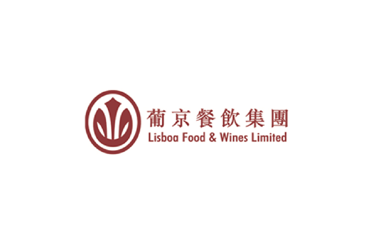 LISBOA FOOD & WINES LIMITED 葡京餐飲集團(香港)招聘-01.png