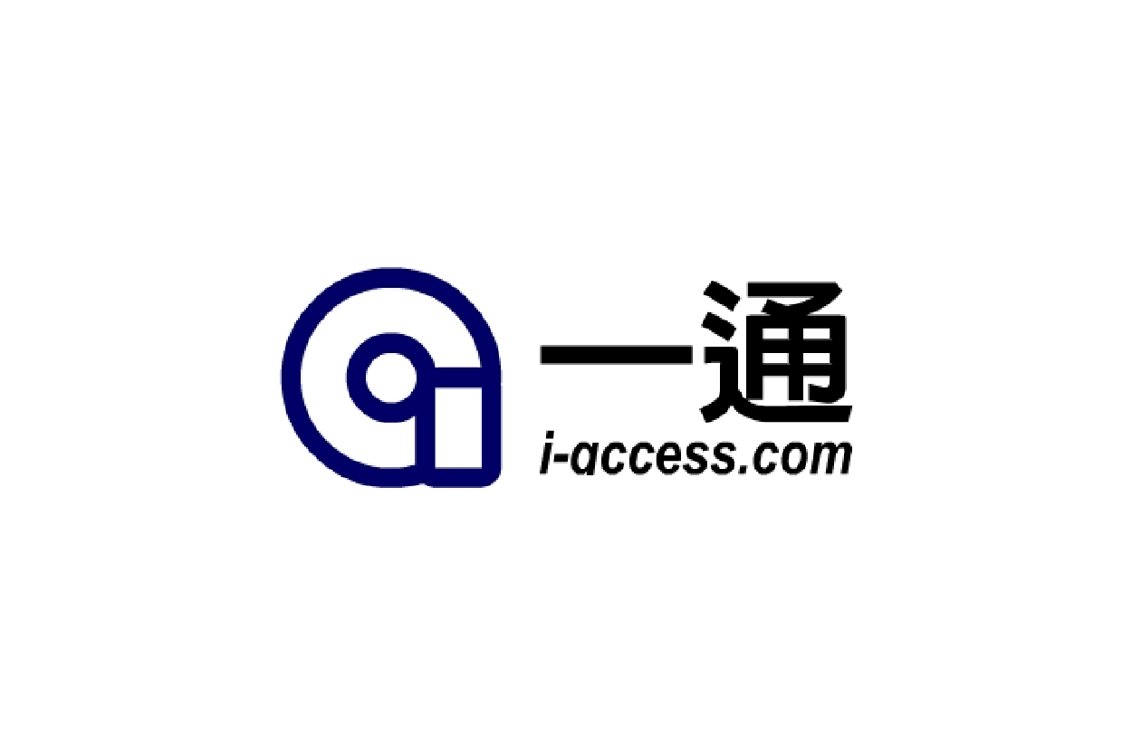 I-ACCESS GROUP LIMITED 香港招聘-01.png