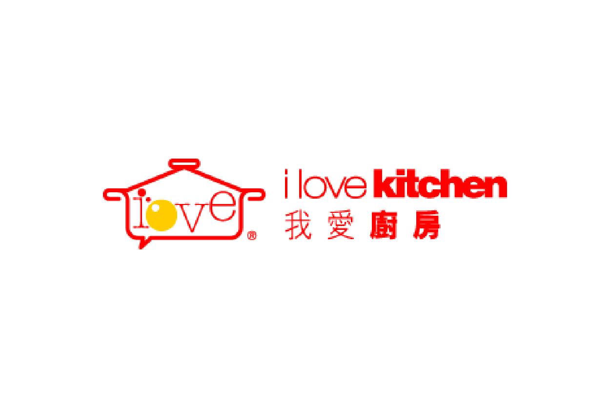 I LOVE KITCHEN 香港招聘-01.png