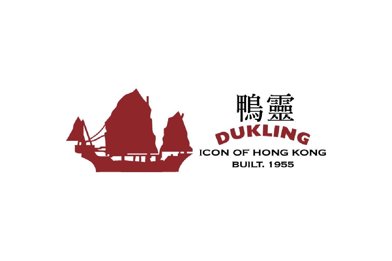 DUKLING LTD. 鸭靈號有限公司(香港)招聘-01.png