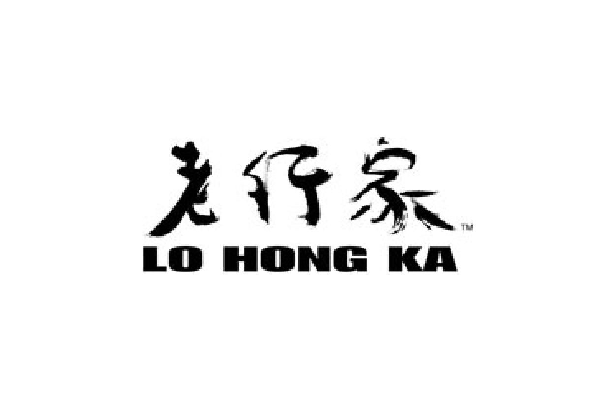 LO HONG KA 老行家(香港)招聘-01.png