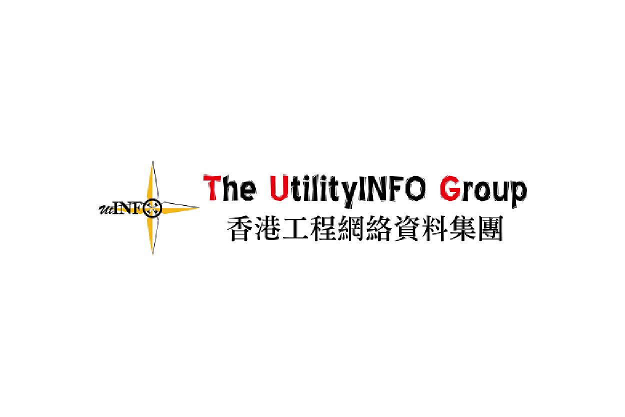 THE UTILITYINFO GROUP (TUG) 香港工程網絡資料集團招聘-01.png