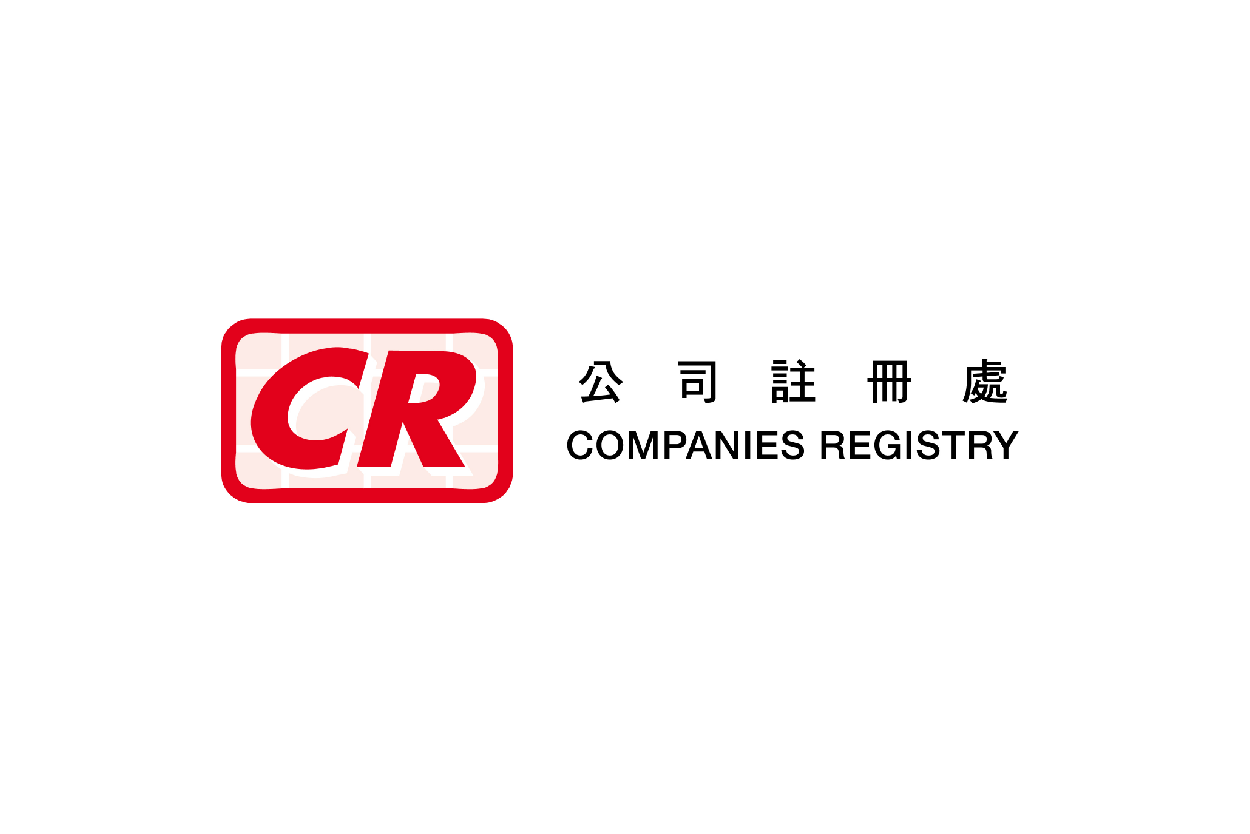 Companies Registry 香港公司註冊處招聘 -01.png