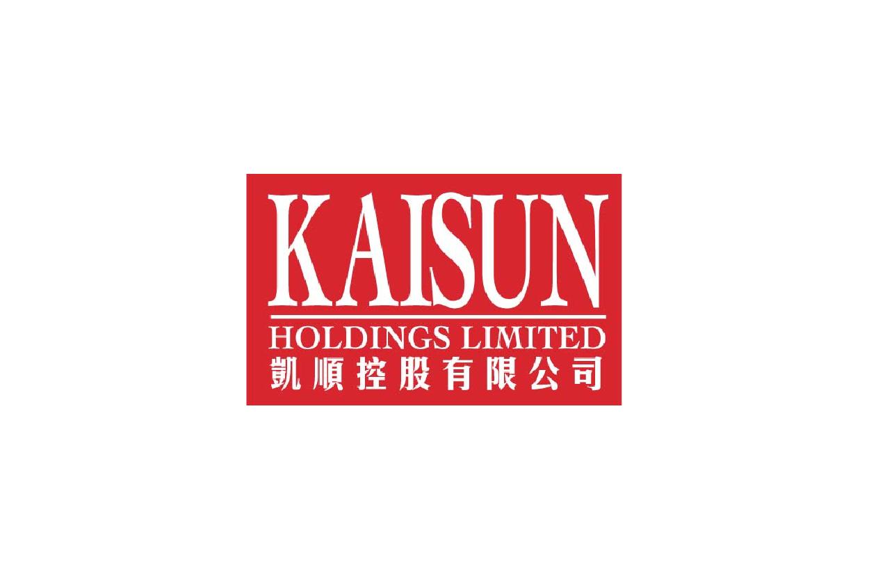 Kaisun Holdings Ltd 凱順控股(香港)招聘-01.png