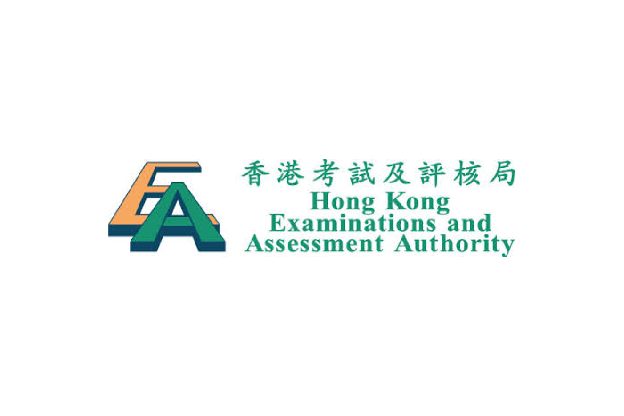 HONG KONG EXAMINATIONS AND ASSESSMENT AUTHORITY 香港考試及評核局招聘-01.png