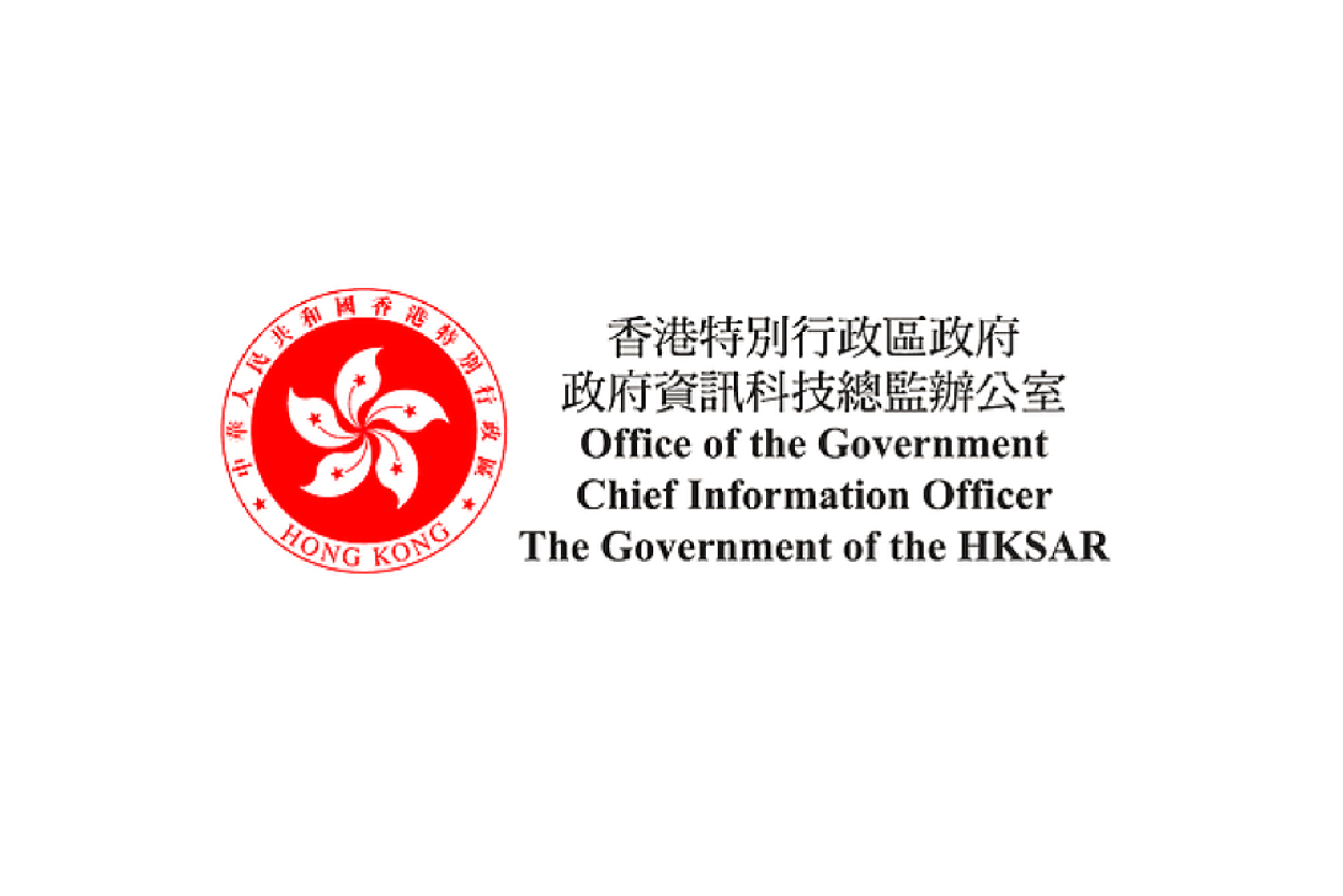 Office of the Government Chief Information Officer 香港政府資訊科技總監辦公室招聘-01.png