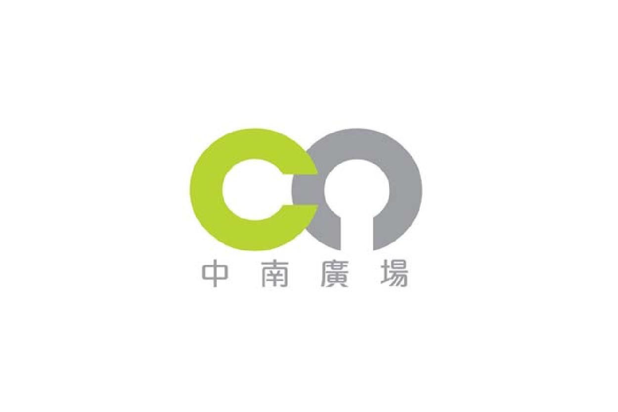 中南廣場(香港)招聘-01.png