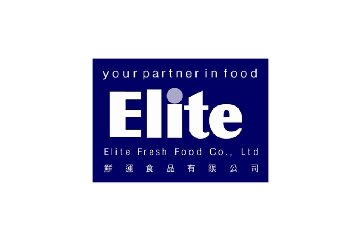 ELITE FRESH FOOD CO LTD 鮮運食品有限公司(香港)招聘-01.png