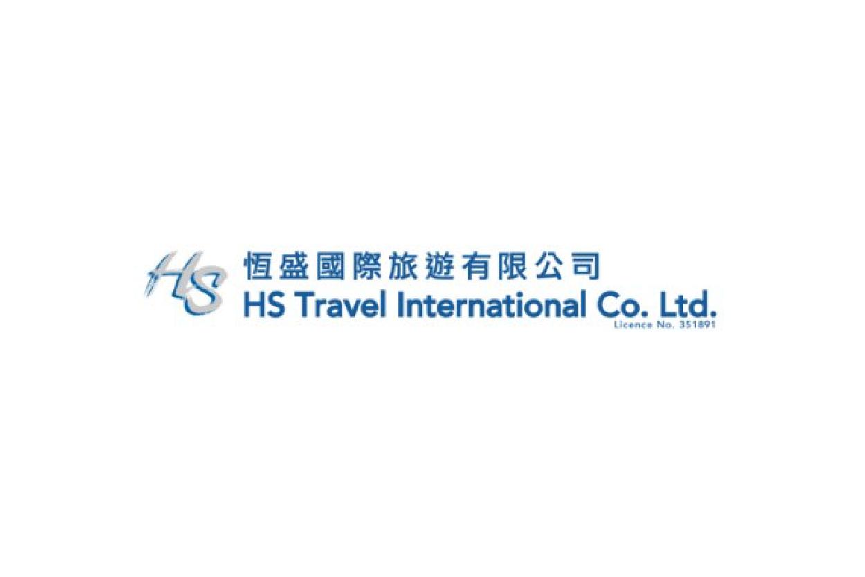 HS TRAVEL INTERNATIONAL COMPANY LIMITED 恆盛國際旅遊有限公司(香港)招聘-01.png