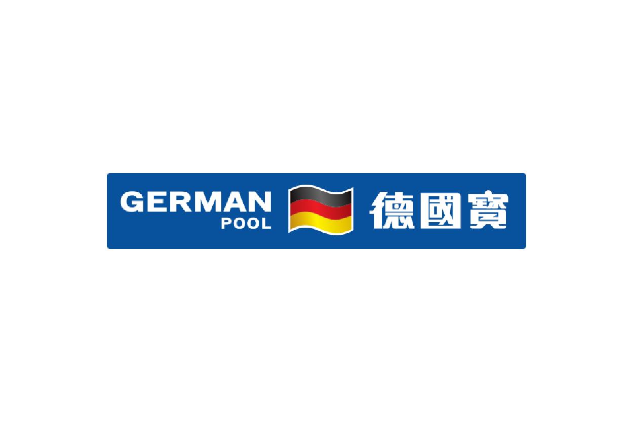 GERMAN POOL (HONG KONG) LTD 德國寶(香港)招聘-01.png