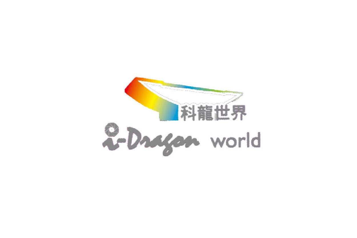 I-Dragon World 科龍世界(香港)招聘-01.png