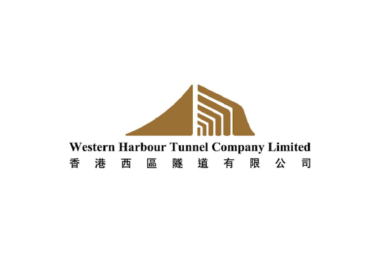 WESTERN HARBOUR TUNNEL CO LTD 香港西區隧道有限公司招聘 -01.png
