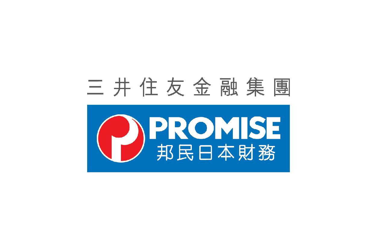 PROMISE 邦民日本財務(香港)招聘-01.png