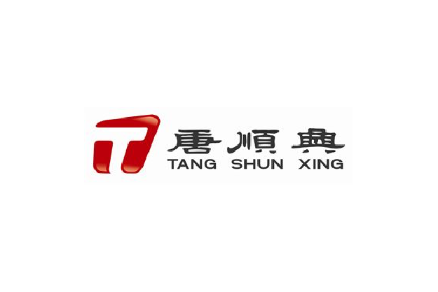 Tong Shun Hing Poultry (HK) Co Ltd  唐順興(香港)招聘-01.png