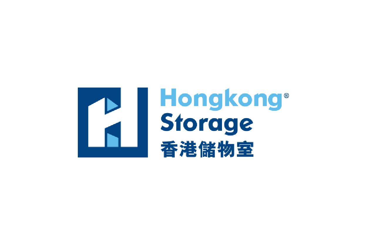 HONG KONG STORAGE 香港招聘-01.png