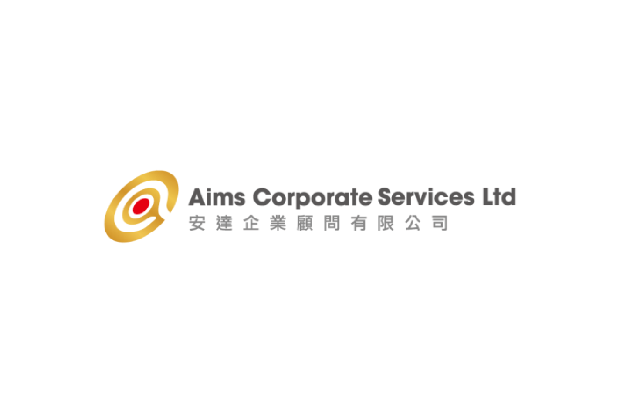AIMS CORPORATE SERVICES LIMITED 安達企業顧問有限公司(香港)招聘 -01.png