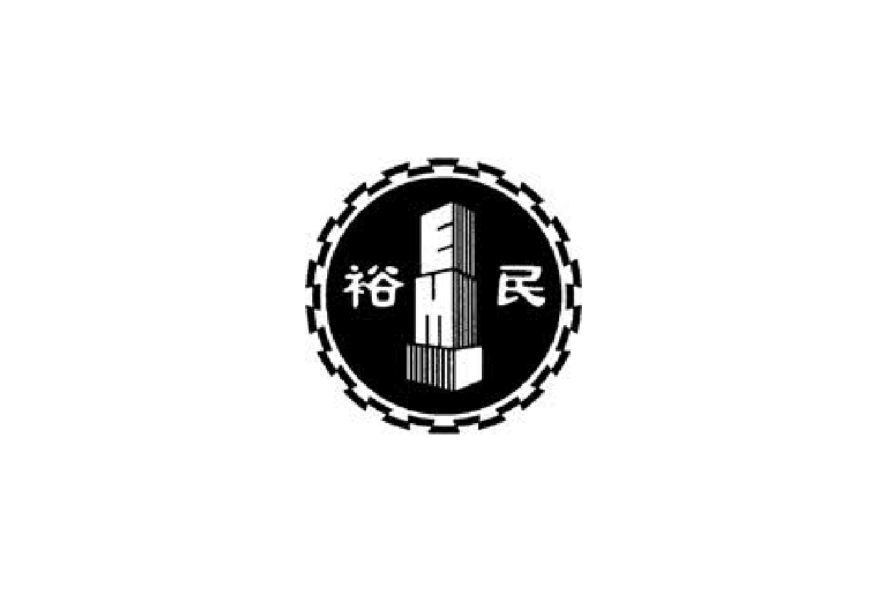 裕民建築有限公司(香港)招聘-01.png