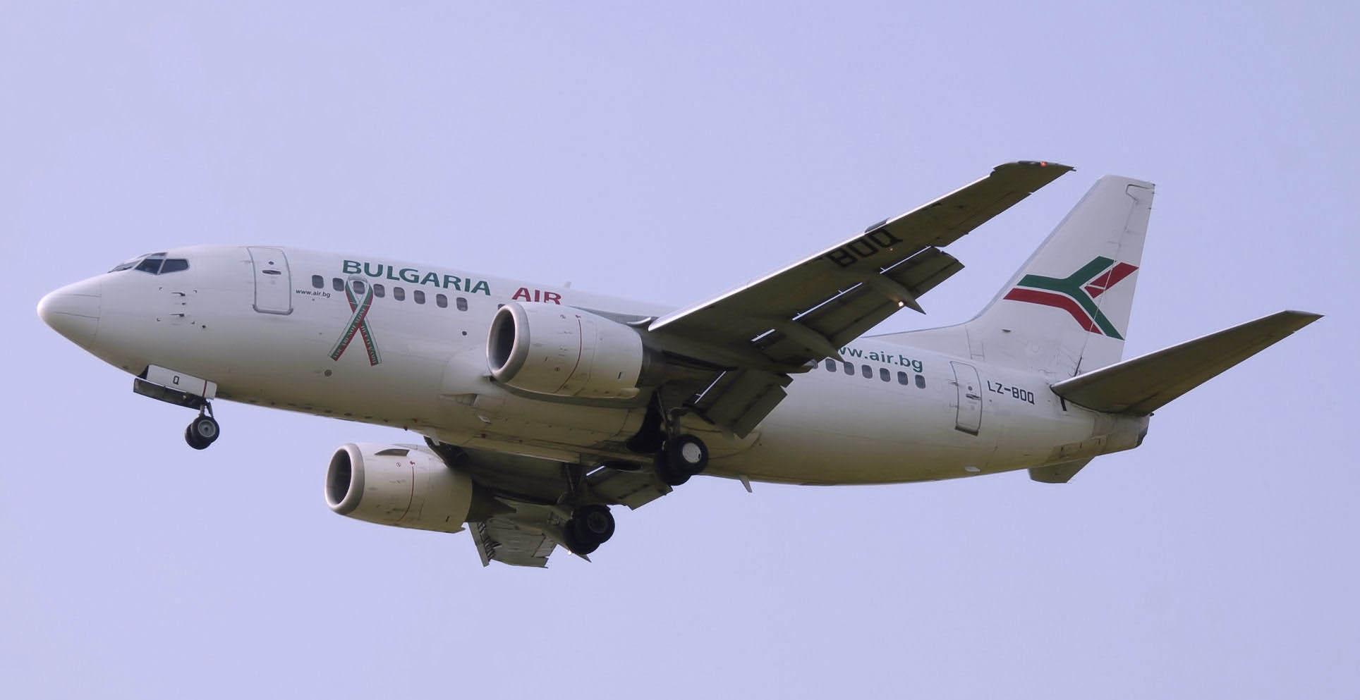 A maior companhia aérea búlgara não é lá muito bem vista pelos passageiros — vide sua avaliação negativa no ranking Skytrax