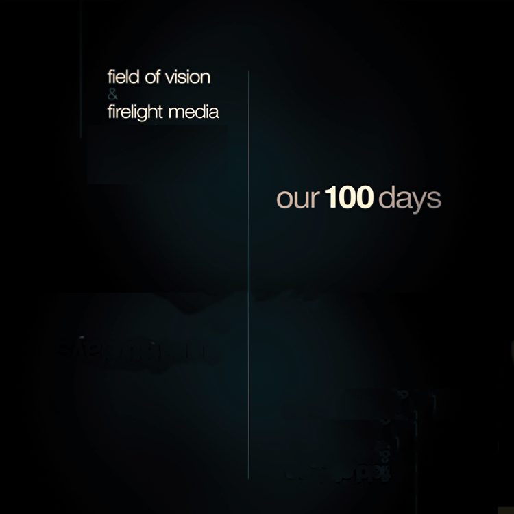 100days_blank.png