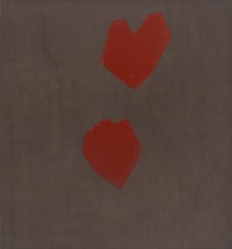 the hearts ii. 2013