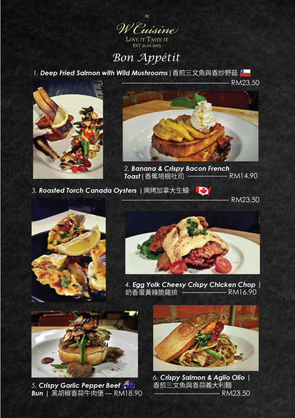 W-Cuisine-Menu-Design1.jpg