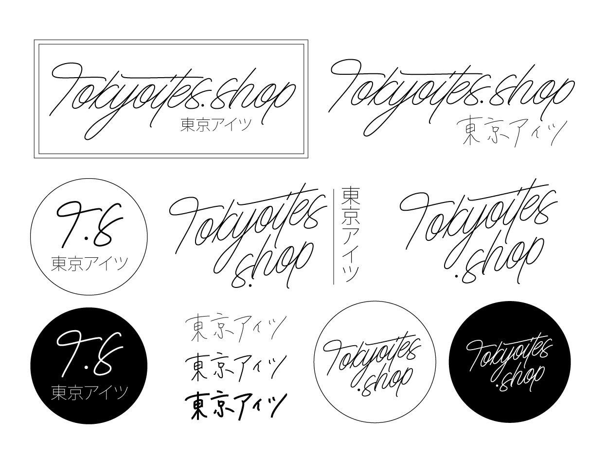 Tokyoites.shop.jpg