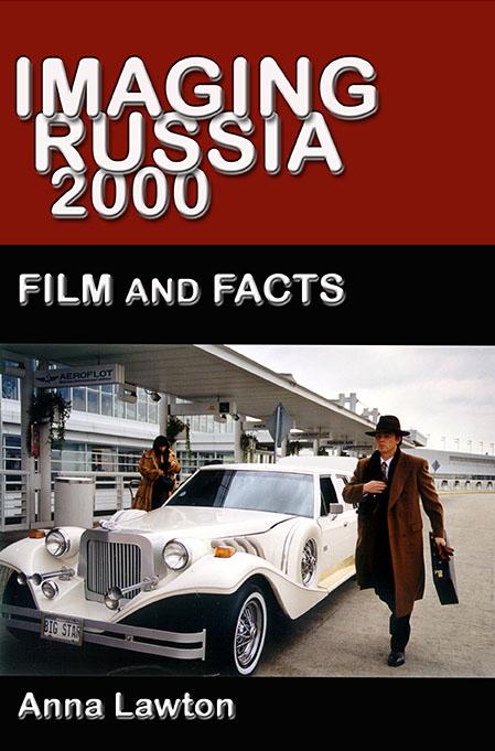 Imaging Russia 2000.jpg