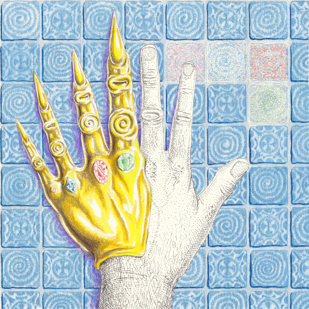 Glove of Finger Envy