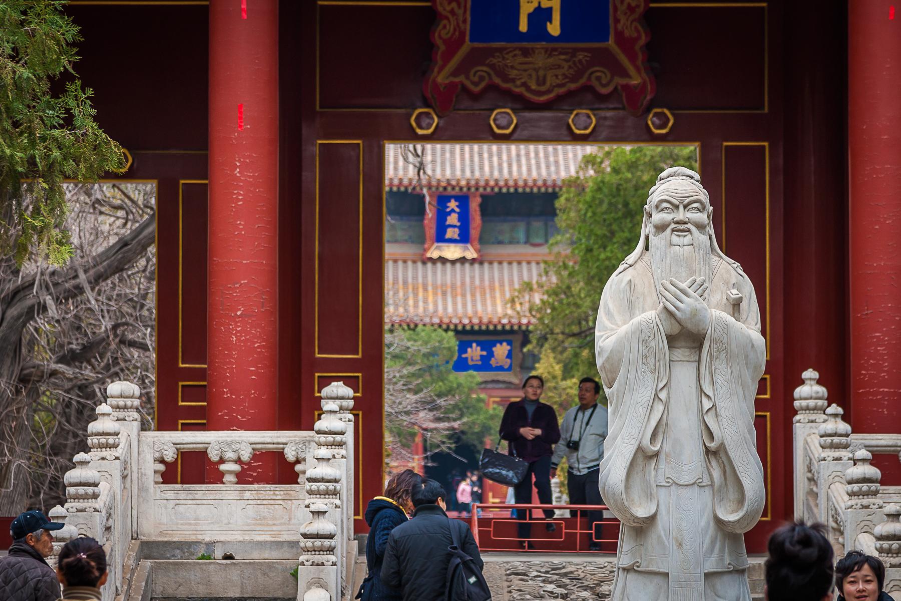 templeofconfuciusbeijing-1.jpg