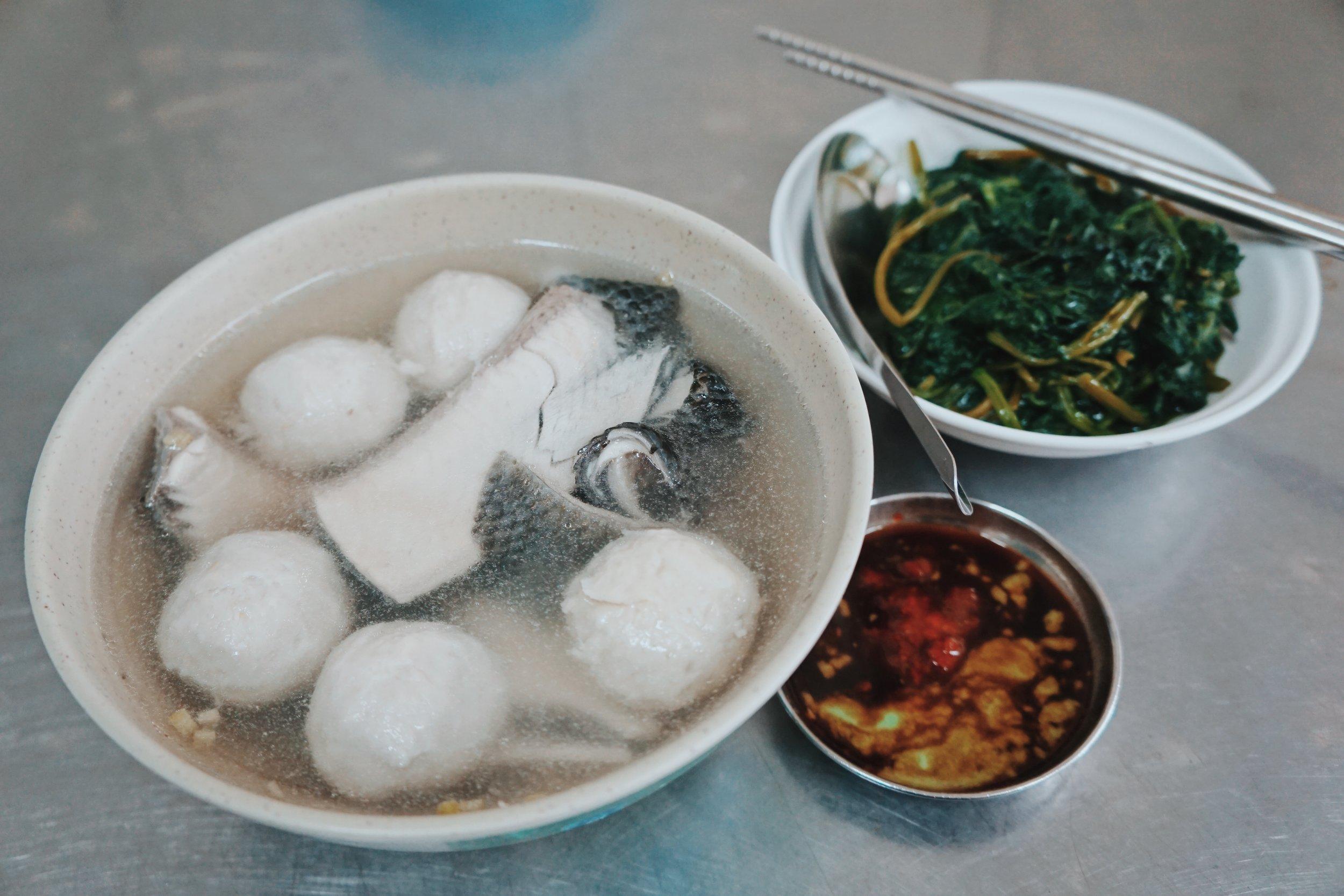 fish-skin-ball-soup-taiwan.jpg
