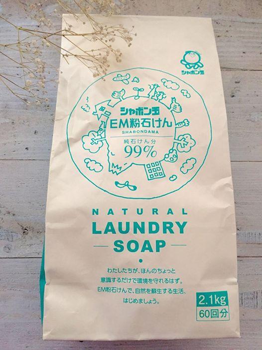 環境にやさしい無添加 - All Natural 〜 additive free【River & Castle side space Cheers】【Eco chic house】は、利活用頂く皆様に安心安全で、そして環境にとってもやさしい無添加なものばかりを使用しています。食器洗い洗剤も、ふきんやタオルを洗う洗濯洗剤も、空間、清掃掃除にも♪排水として流れた石けんは、微生物の栄養源となり、短期間のうちに生分解されるEM(有用微生物群)を活用しております♪