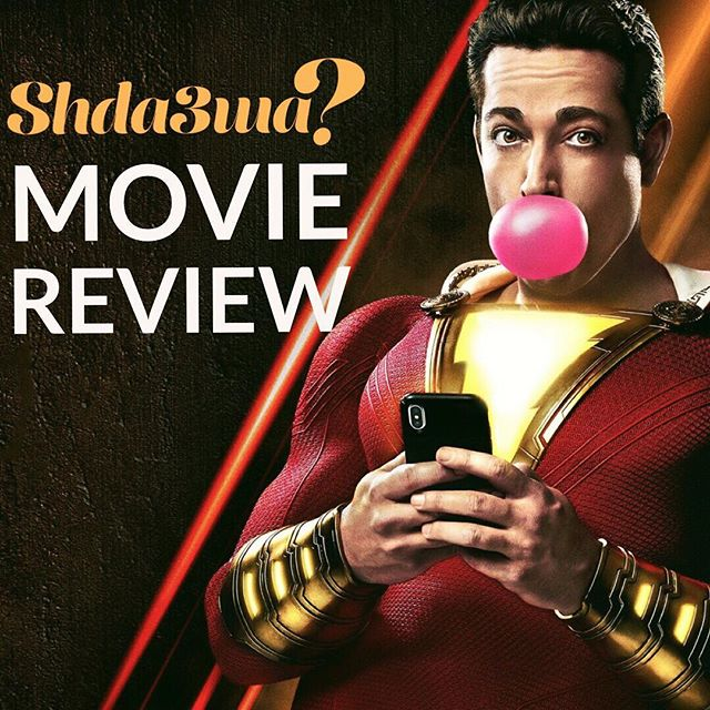 Catch our review of Shazam! up now on the blog, 🔗 in bio or head directly to shda3wa.com 🍿