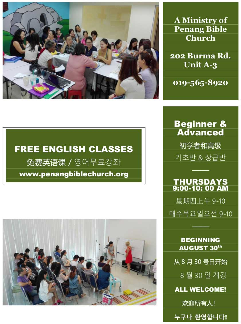 Free English classes - Every Thursday morning 9:00 am to 10:00 am