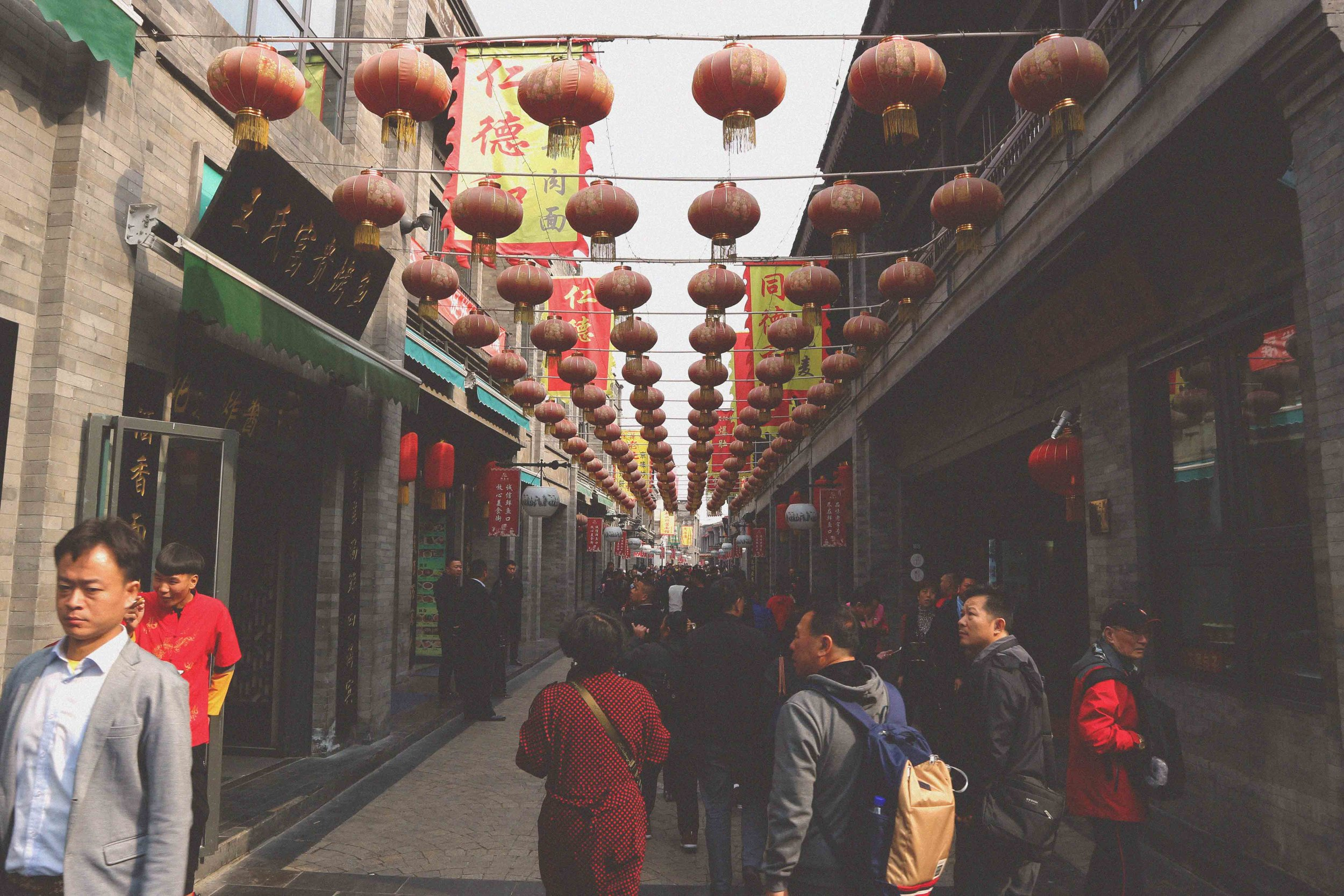 The Quianmen shopping area