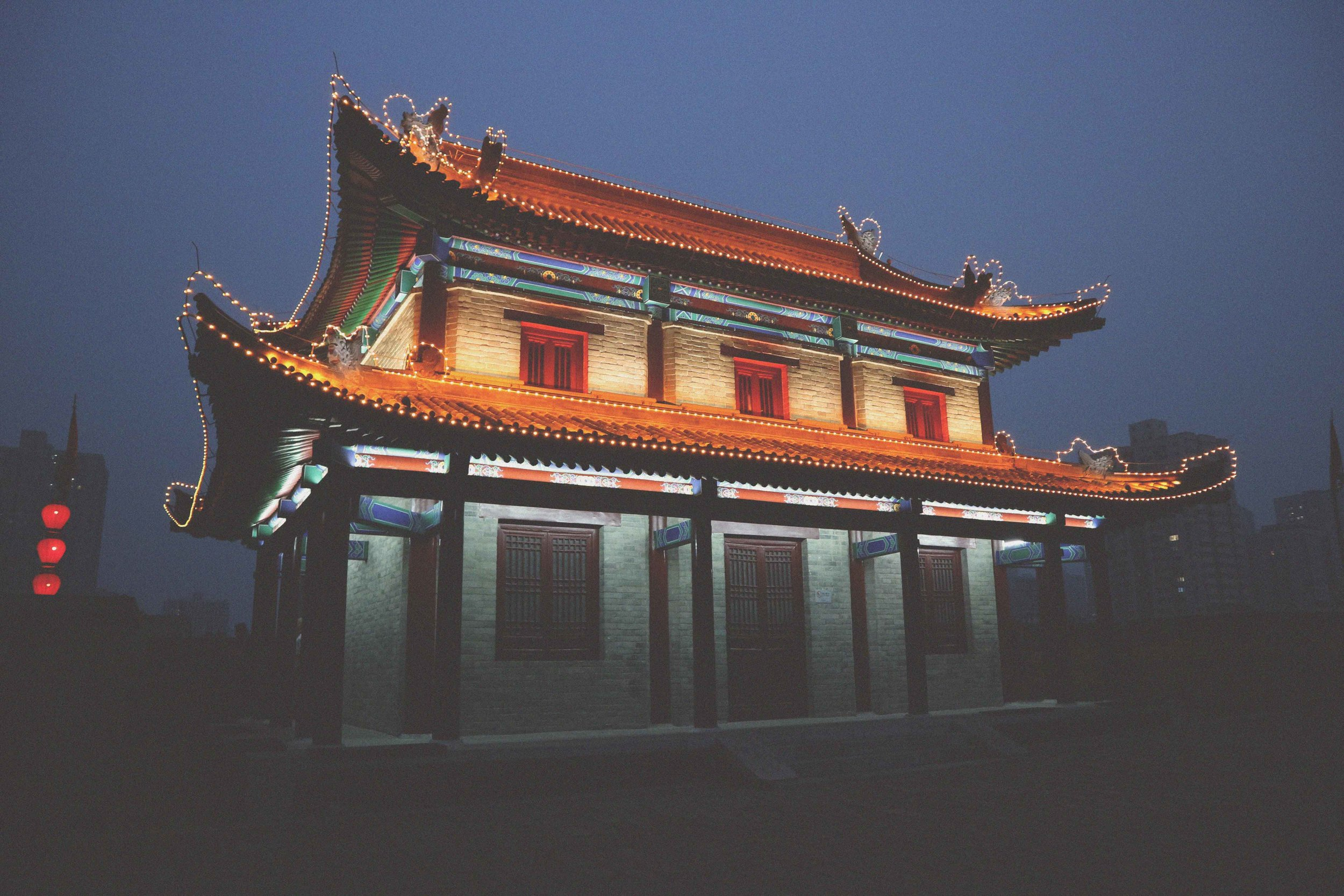 Xi'an -