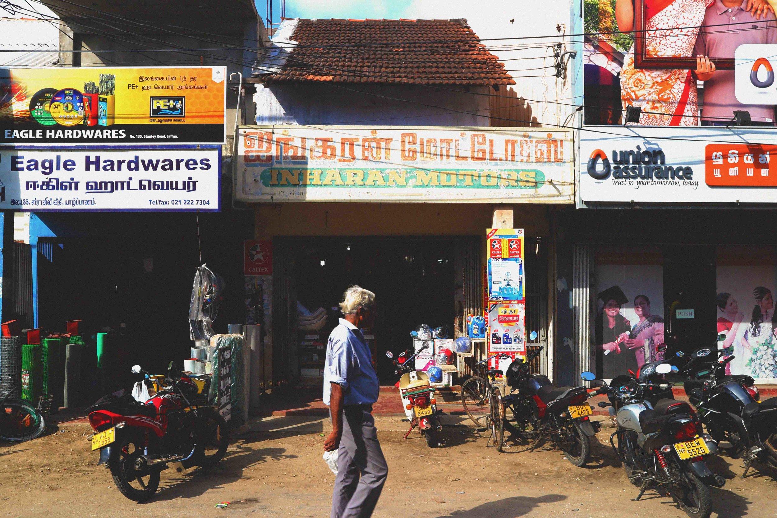 Motorbike repair shop on Stanley Road