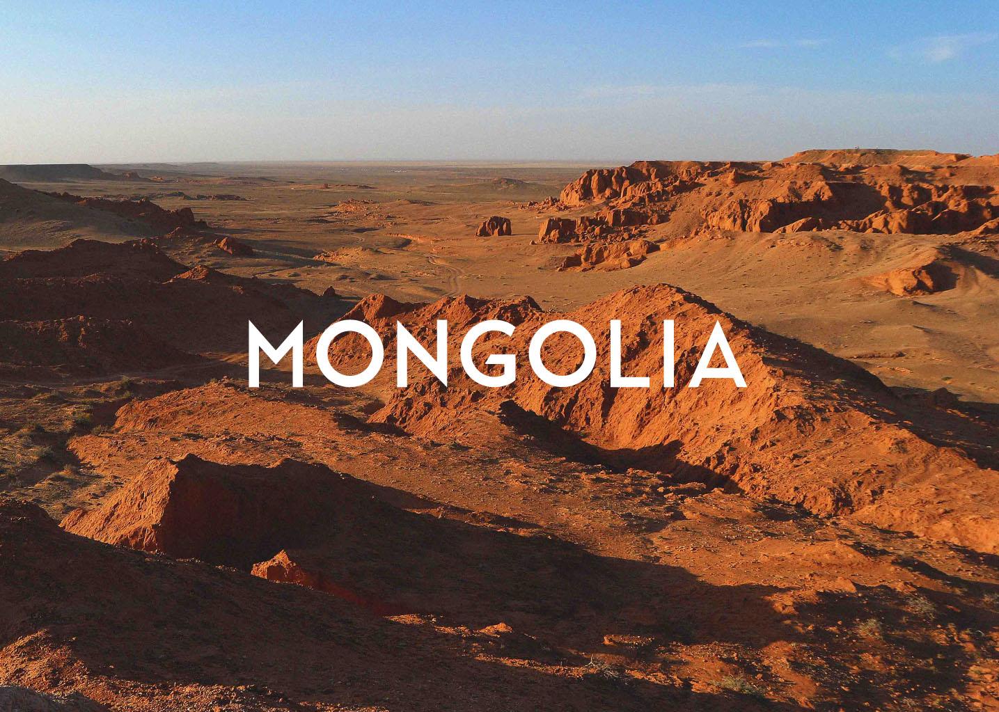 Mongolia Gallery