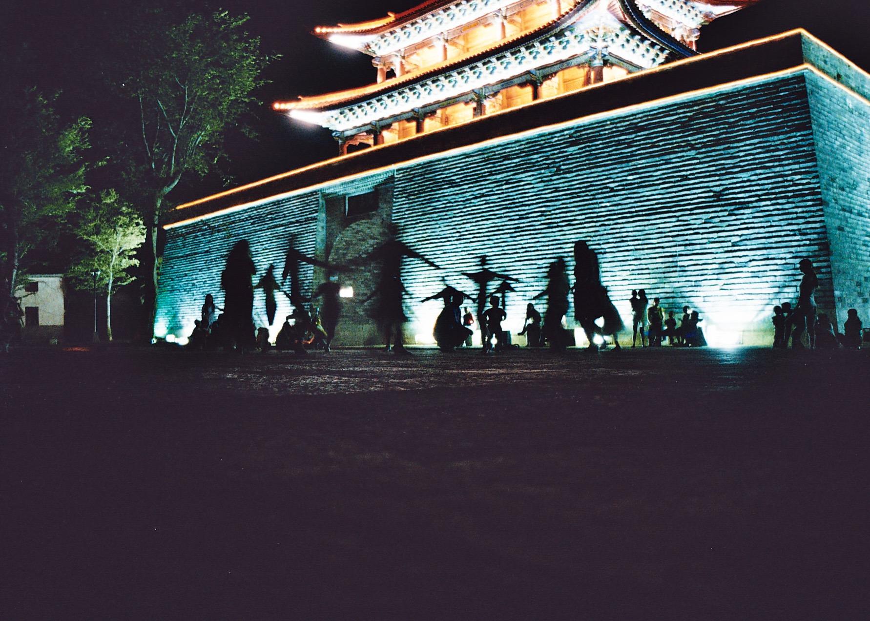 Southern China - 2011