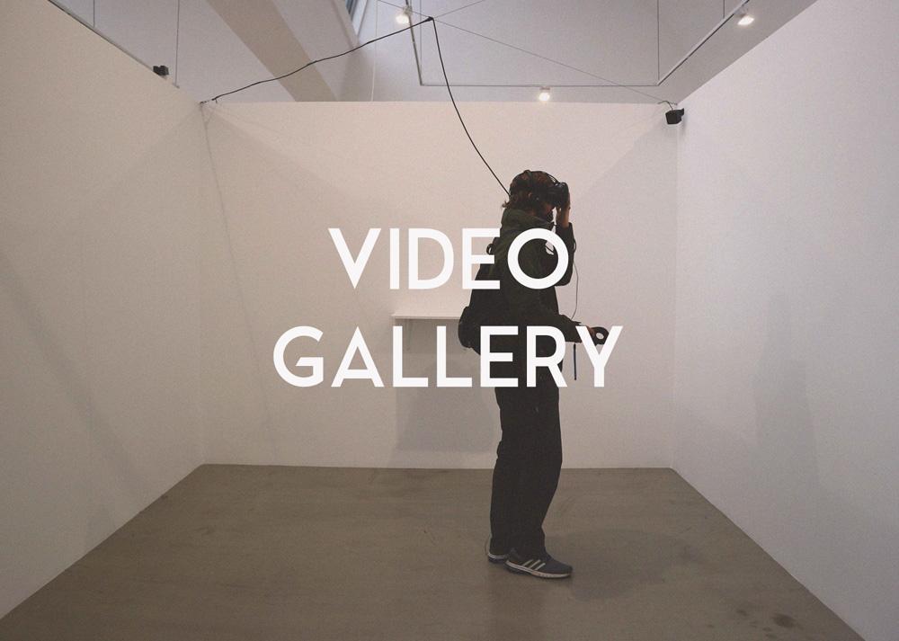 video galley.jpg