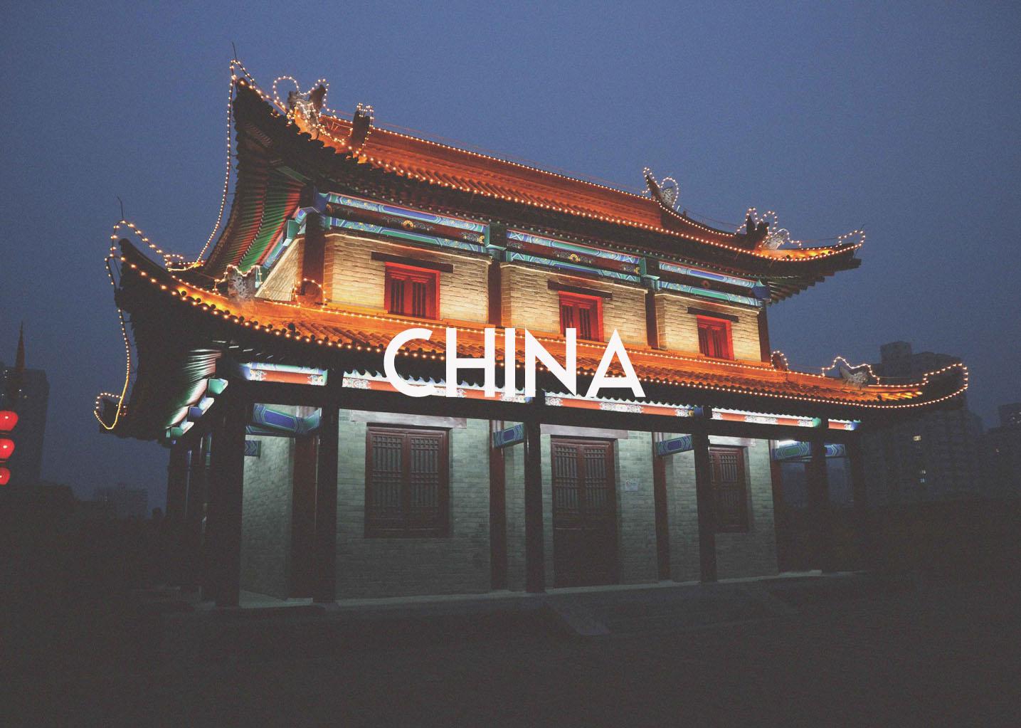 China Travel Page
